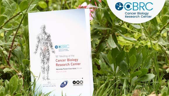 CBRC Contact US